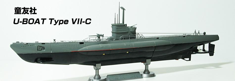 Uボートの画像 p1_10